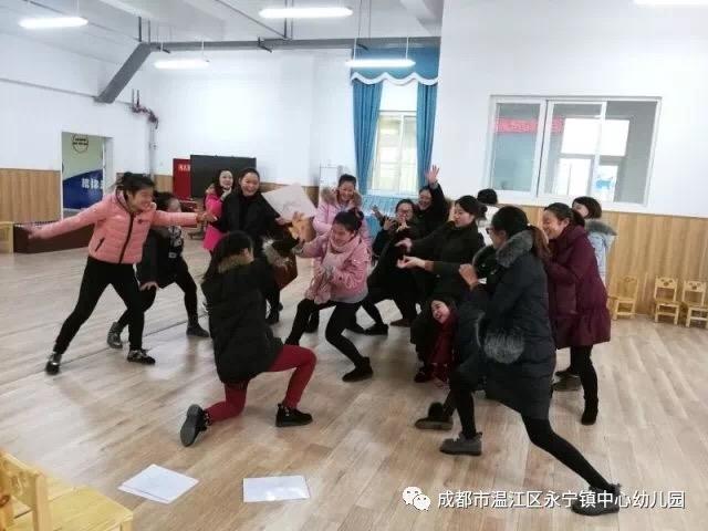 赵蓉淋老师带领大家体验互动式游戏活动